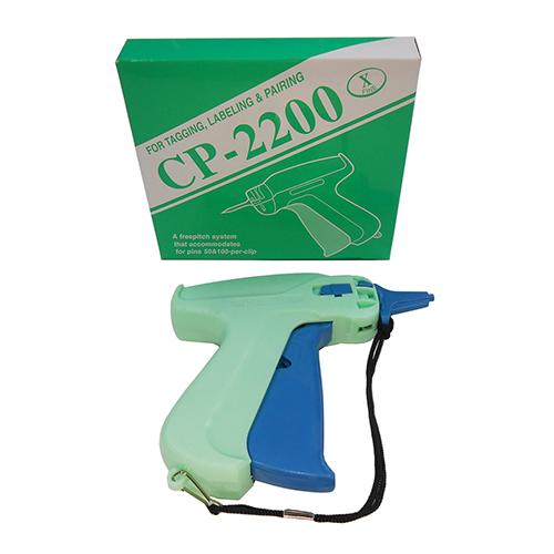 CP-2200X......