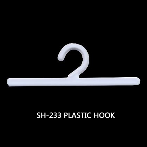 SH233.